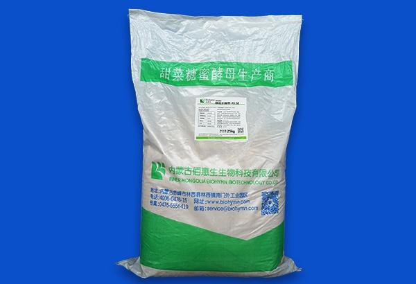 酵母水解物FA50